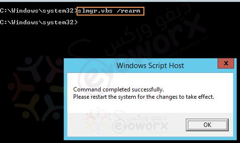 Windown server 2012 hết hạn